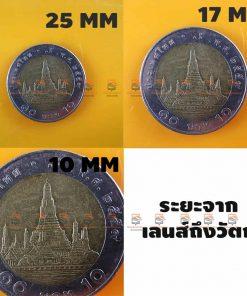 เลนส์มือถือ มาโคร APEXEL Optic phone lens 25mm 20x super macro lens ทดสอบถ่ายเหรียญ 10 บาท 3 ระยะ
