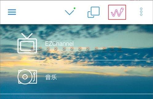 รูปการตั้งค่า สำหรับมือถือแอนดรอยด์ต่อเข้าทีวี ที่ต้องลง App 2