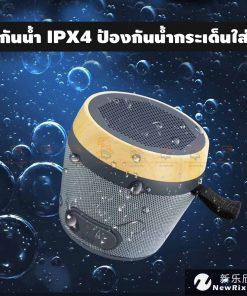 ลําโพงบลูทูธ ราคาถูก NewRixing NR-1018 Outdoor Fabric Cloth Bluetooth Speaker Stereo Subwoofer 5W เสียงดี เบสหนัก-1