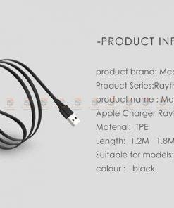 สายชาร์จเล่นเกมส์ Mcdodo USB Cable for iPhone 8 7 6 6s Plus Fast Charging 11