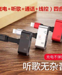 Lightning adapter for iPhone 7 8 X ฟังเพลง พร้อมชาร์จ ยี่ห้อ Torras-18