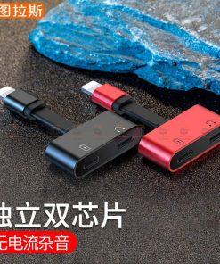 Lightning adapter for iPhone 7 8 X ฟังเพลง พร้อมชาร์จ ยี่ห้อ Torras-20