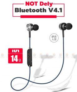 หูฟังบลูทูธ in-ear เสียงดี เบสหนัก dprui DB-2_2