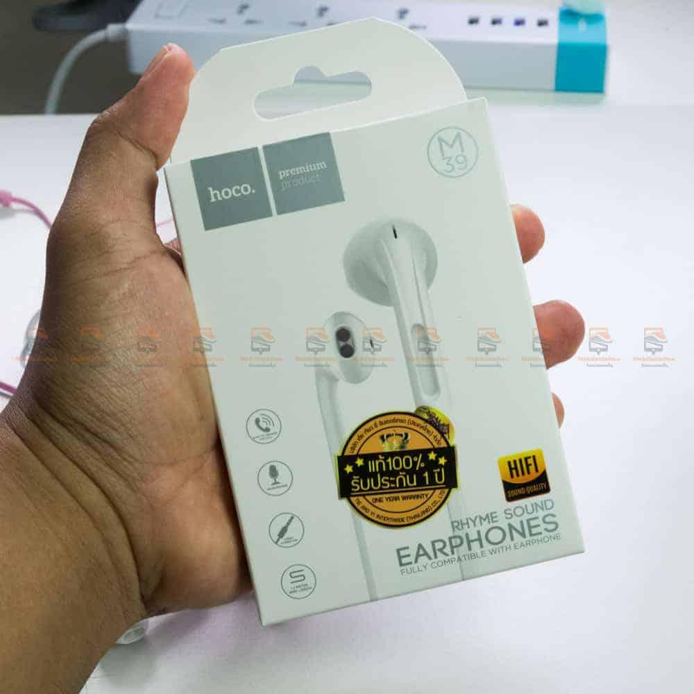หูฟังไอโฟน hoco m39-rhyme-sound-earphones-with-microphone-รีวิว ตัวอย่างสินค้าจริง-3