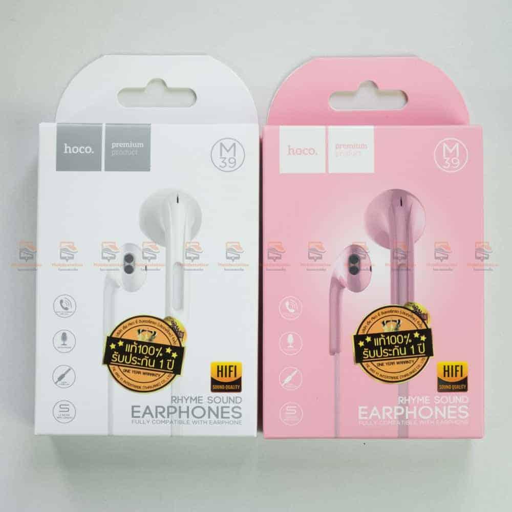 หูฟังไอโฟน hoco m39-rhyme-sound-earphones-with-microphone-รีวิว ตัวอย่างสินค้าจริง