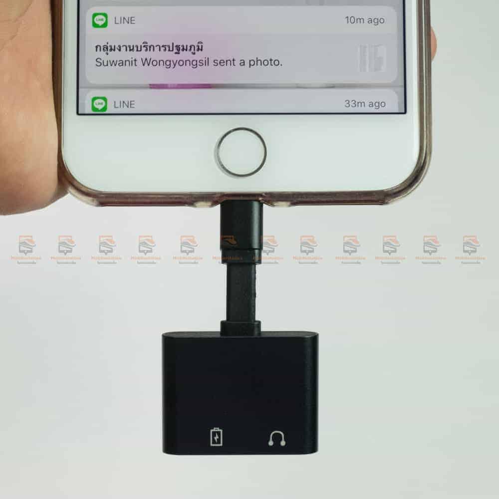 Lightning adapter 3.5mm for iPhone X 8 7 ฟังเพลง พร้อมชาร์จ ยี่ห้อ Torras รีวิว ตัวอย่างสินค้าจริง-9