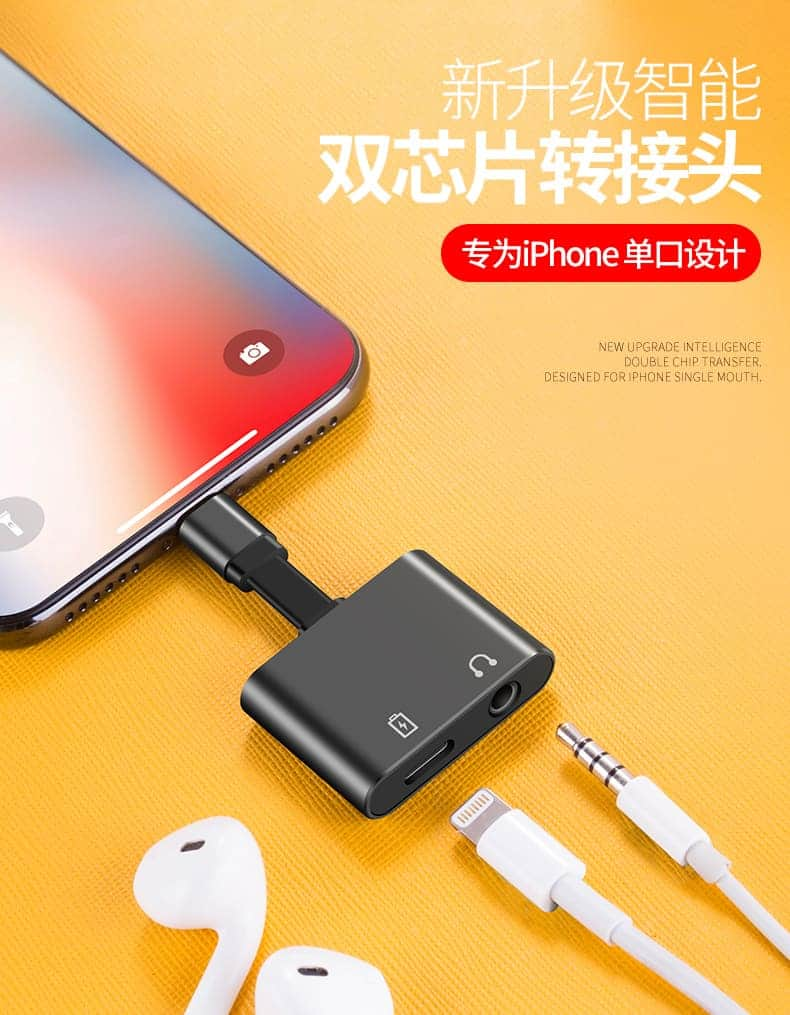 Lightning adapter + Audio 3.5mm for iPhone 7 8 X ฟังเพลง พร้อมชาร์จ ยี่ห้อ Torras-3