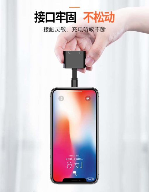 Lightning adapter + Audio 3.5mm for iPhone 7 8 X ฟังเพลง พร้อมชาร์จ ยี่ห้อ Torras-5