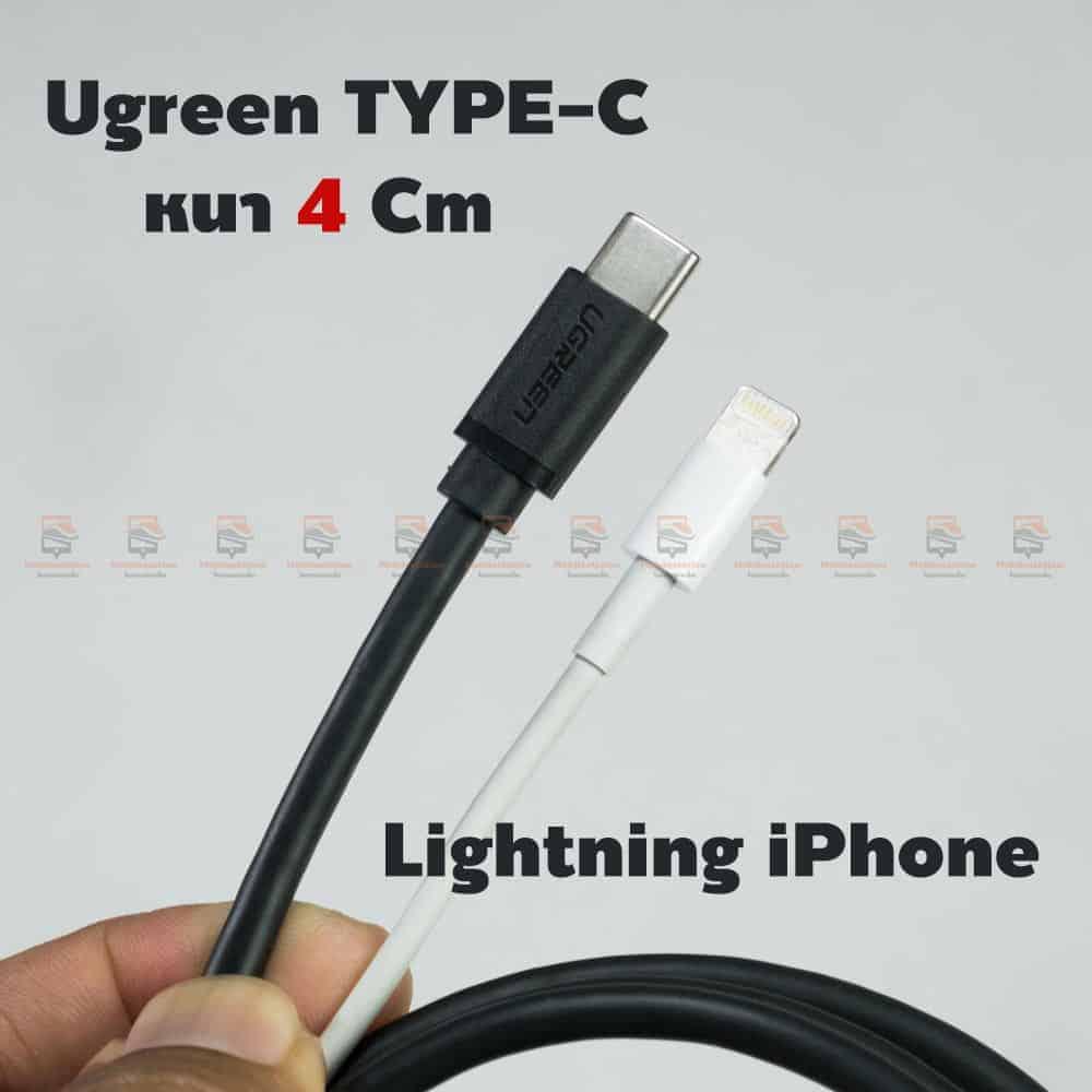 สายชาร์จ ugreen usb 3.0 type c Fast charging cable-รูปสินค้าจริง-type c เทียบ lightning