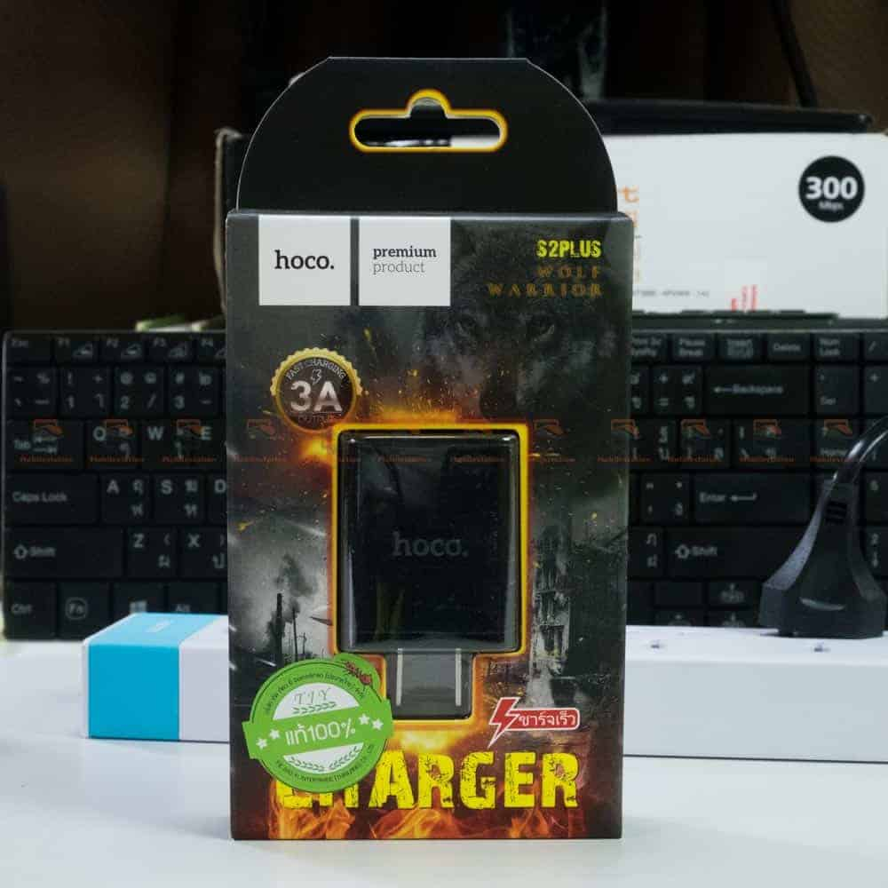 USB Charger Hoco S2Plus 3A fast charging-box font