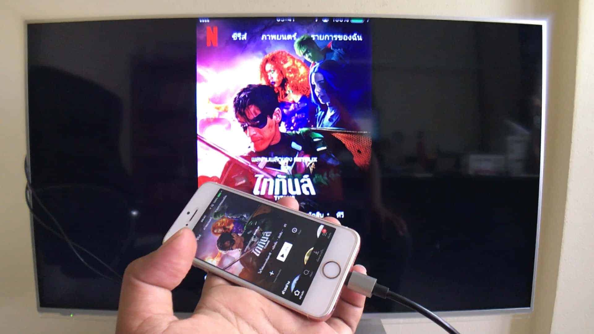 Lightning to HDMI Cable for iPhone-Update iOS 12 model7522n-Example of using play movie