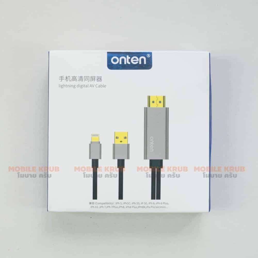Lightning to HDMI Cable for iPhone-Update iOS 12 model7522n-package font