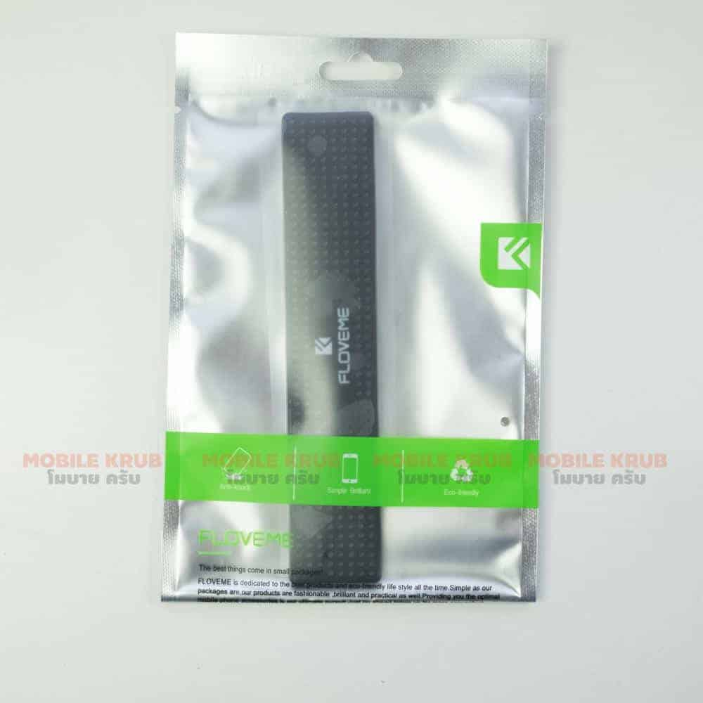 car Phone Holder FLOVEME Sticker Paste-package-2