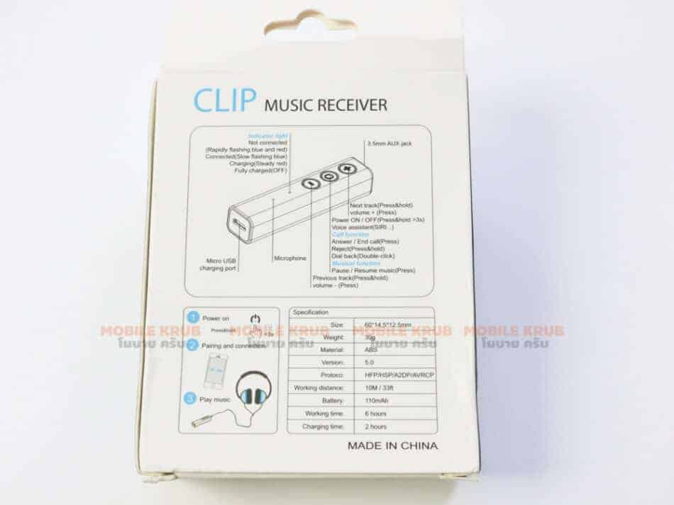 Bluetooth Car Audio Receiver package side back