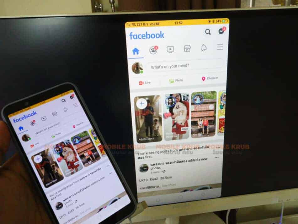 Phone to tv for Android iOS 3 in 1 Unnlink Use Facebook