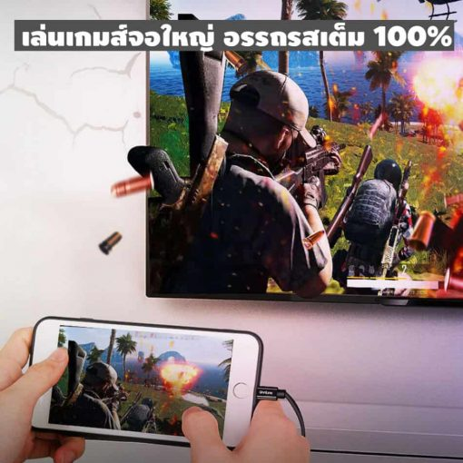 connecting smartphone tv unnlink for game play