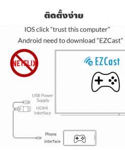 connecting smartphone tv unnlink installed