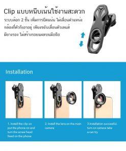 APEXEL HD optic camera phone lens 100mm macro lens installation