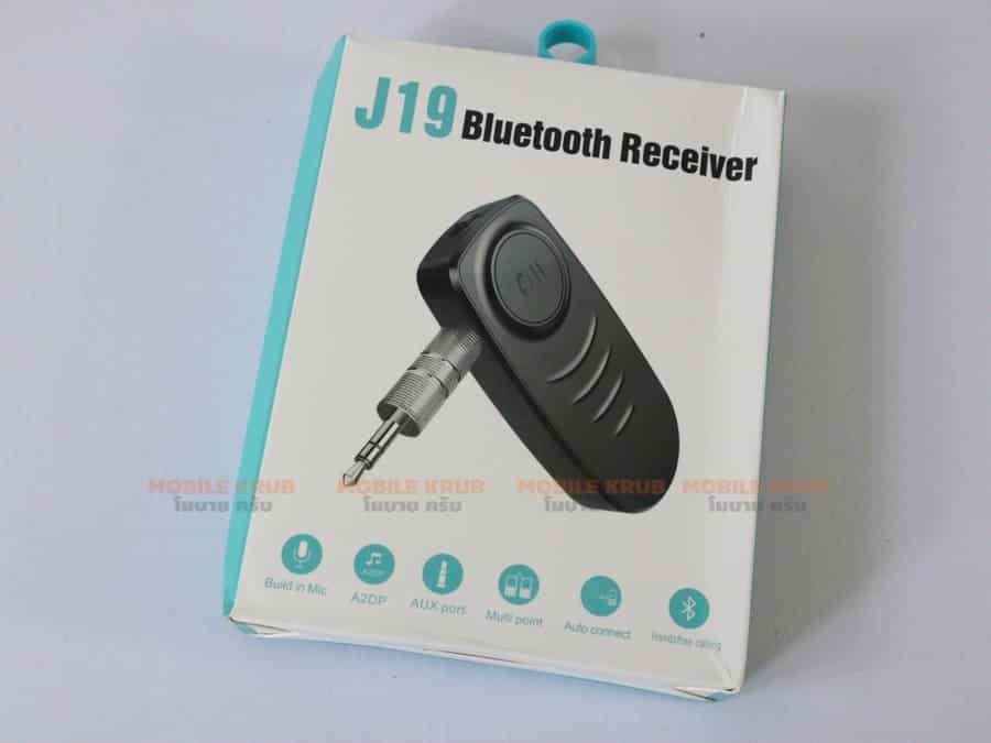 Bluetooth 5.0 Audio Receiver VIKEFON real product box