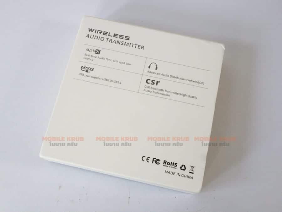 bluetooth 5.0 audio transmitter aptX USB A2DP CSR Vikefon Back box