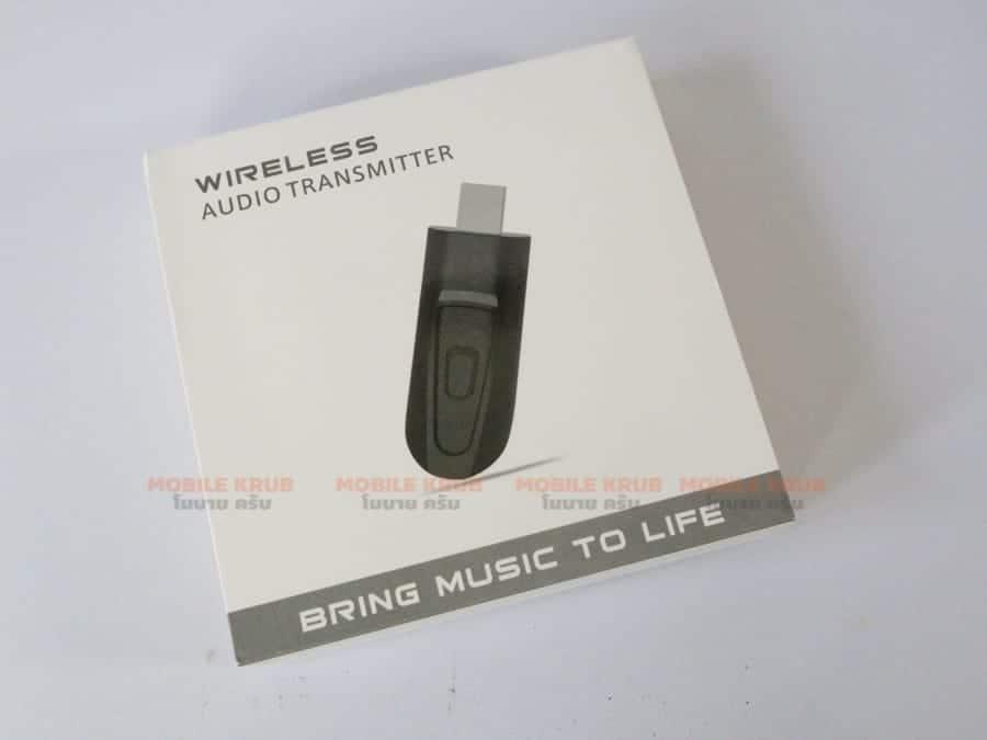 bluetooth 5.0 audio transmitter aptX USB A2DP CSR Vikefon real Product box