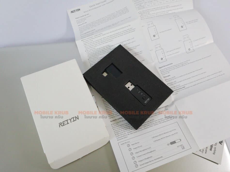 Bluetooth 5.0 Audio Transmitter aptX LL_Realproduct 03