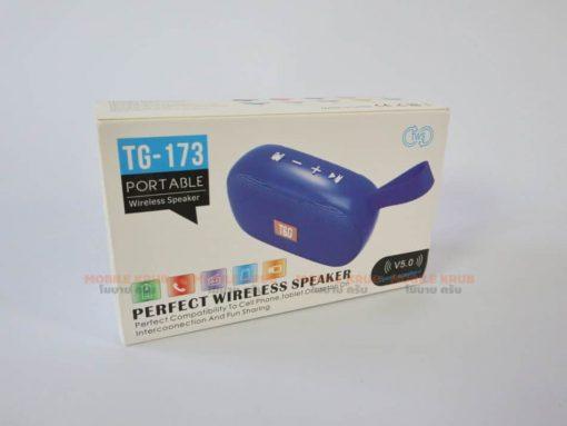 TG-173 Speaker bluetooth 07