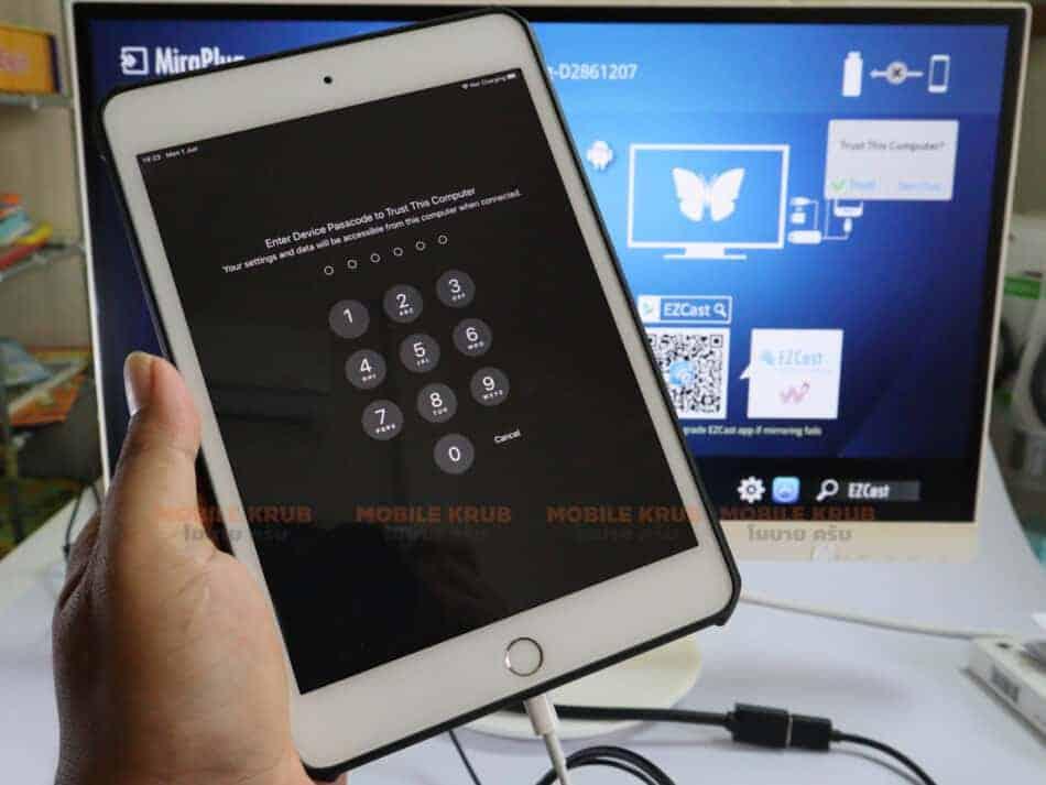 iphone-to-tv-GGMM password