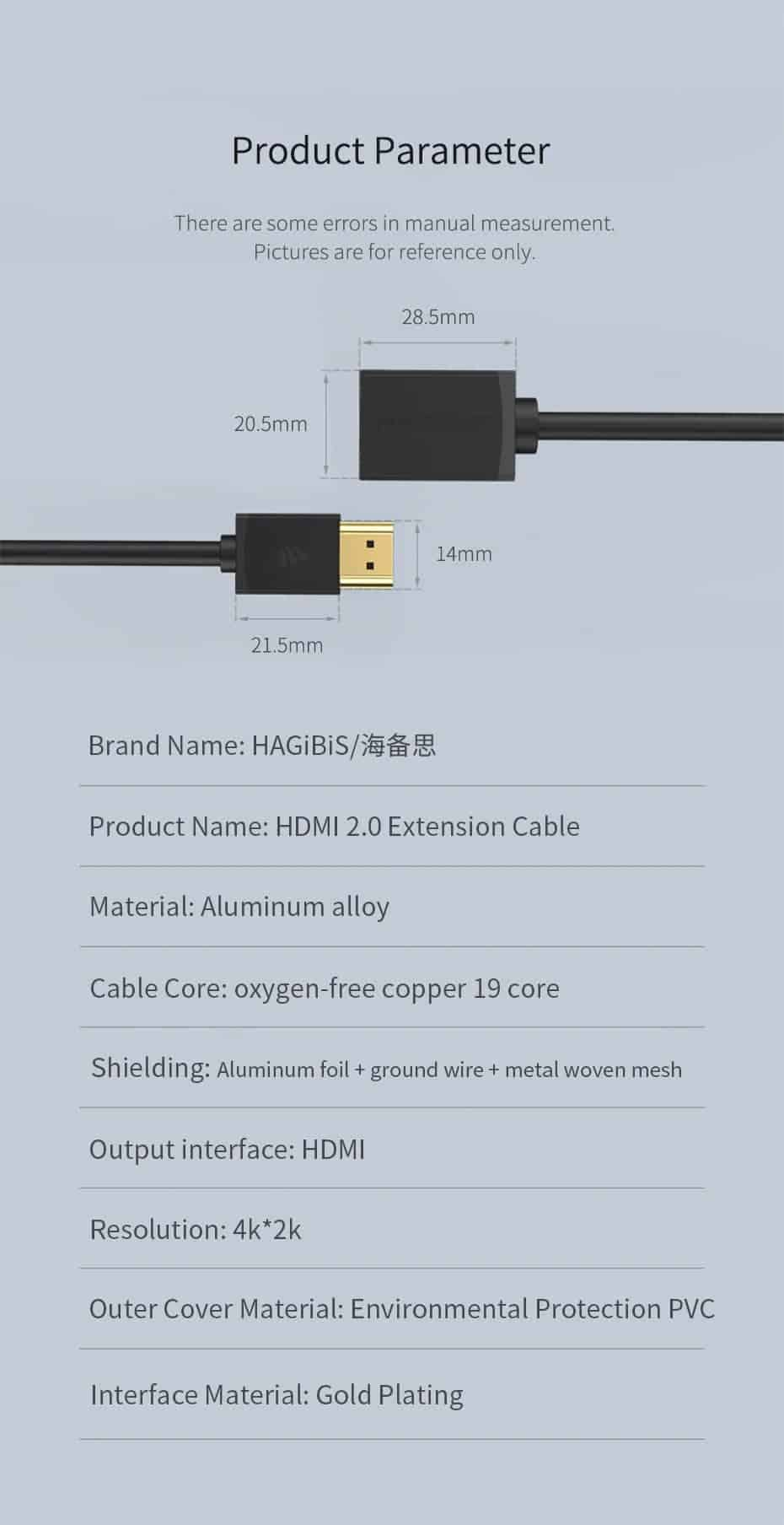 Hagibis HDMI Extension Cable 4K 3D HDMI2.0 male to female extender Product Parameter